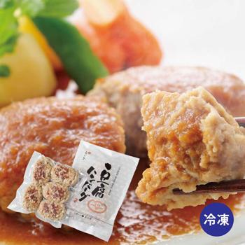 ミニ豆腐ハンバーグ (商品番号:100793)