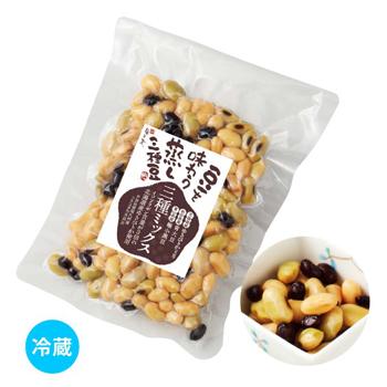蒸し大豆(3種ミックス) (商品番号:101067)