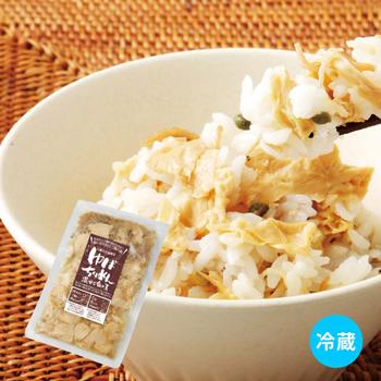 湯葉ちりめん混ぜご飯の素 (商品番号:101063)