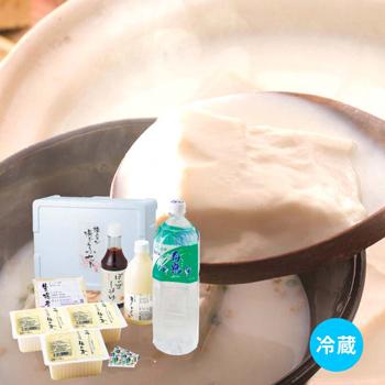 豆乳湯どうふセット (商品番号:100350)