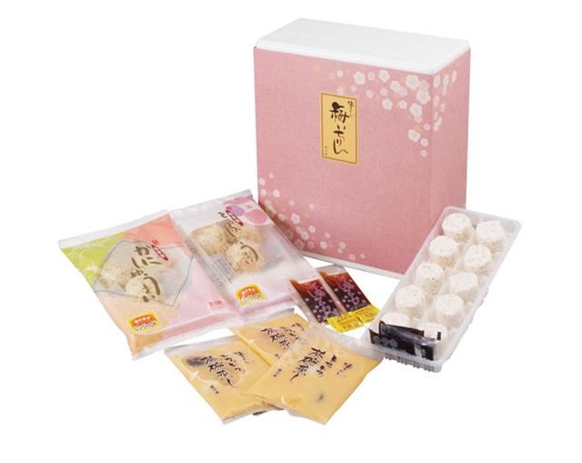 梅いちりん (商品番号:100915)
