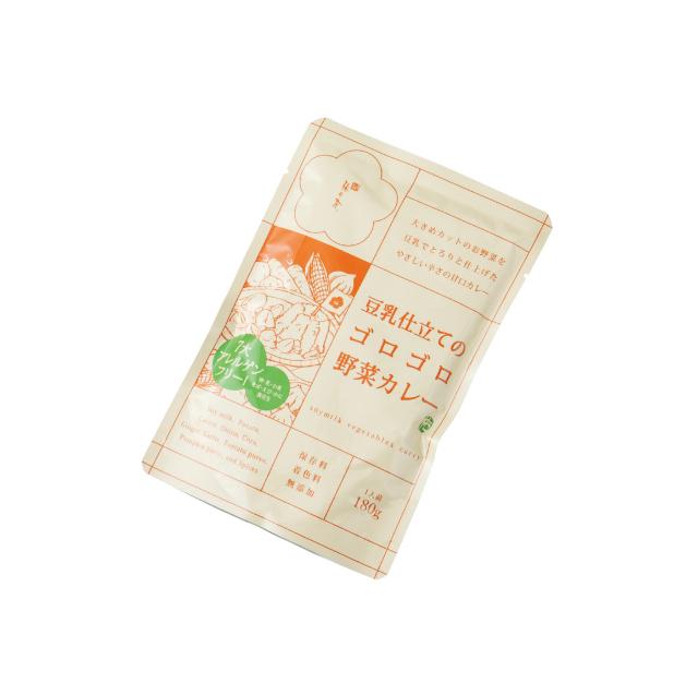 豆乳仕立てのゴロゴロ野菜カレー (商品番号:101062)