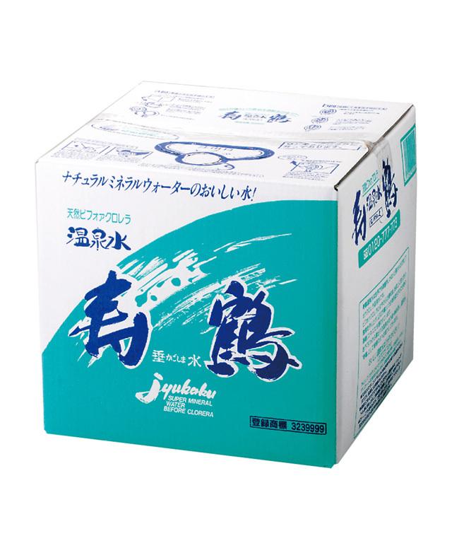 温泉水「寿鶴(1箱)」 (商品番号:100390) 産直商品であるこの商品のみをご注文の際は、代金引換ができかねます。