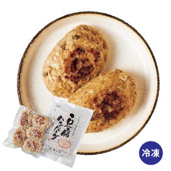 ミニ豆腐ハンバーグ