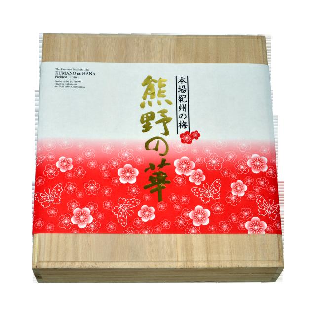 熊野の華20粒入