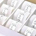 紀州南高梅 はちみつ漬け 12粒 個包装 塩分8% (極上品) 梅干し 送料無料※北海道、沖縄、離島は1,000円
