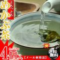 うめ海鮮 めかぶ茶 お徳用 280g(70g×4袋)[送料無料][芽かぶ茶][雌株茶]【健康茶】めかぶ 乾燥【ギフト】