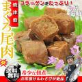 焼津港産 まぐろ 尾肉炊き 110g×3個入り( 佃煮 角煮 ) 送料無料