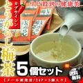 うめ海鮮 とうがらし梅茶 お徳用 120p(24×5入り)【送料無料】【ギフト】