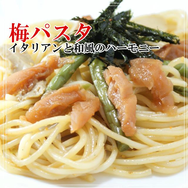 梅を通販で販売する和歌山のうめ海鮮は梅干し専門の通販ショップ