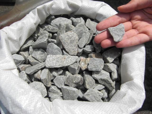 ゲルマニウム鉱石(1~7センチ台)1kg