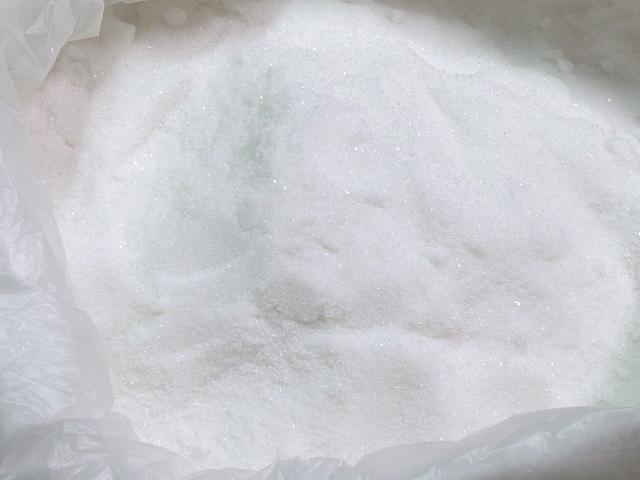 ヒマラヤ岩塩ホワイト(あら塩) 25kg  【バスソルト】【送料無料】