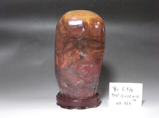 草花石(番号366)