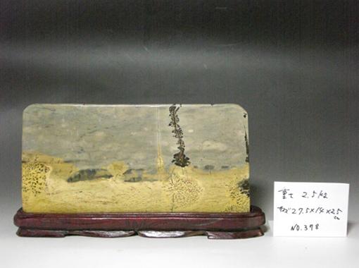 草花石(番号378)
