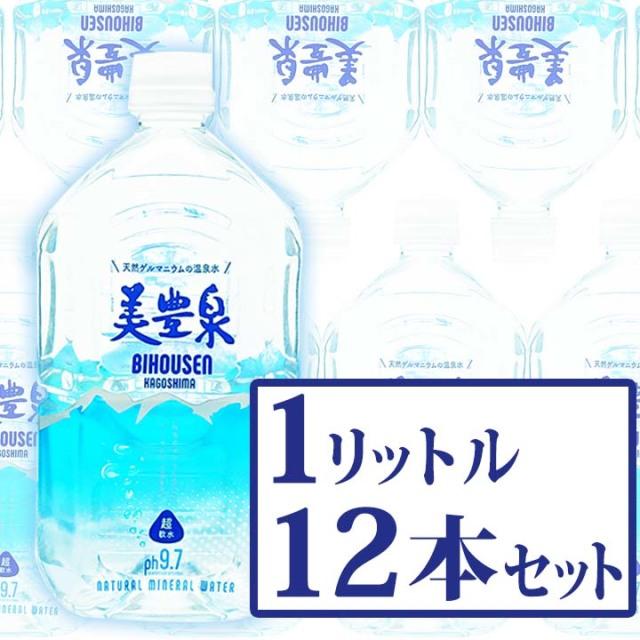 美豊泉 1L(12本セット)