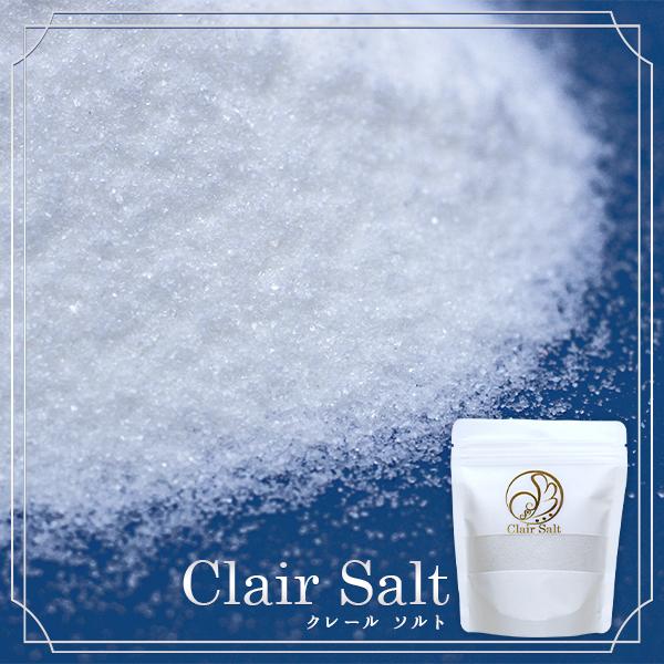 【食用】 高級岩塩 クレールソルト あら塩 200g