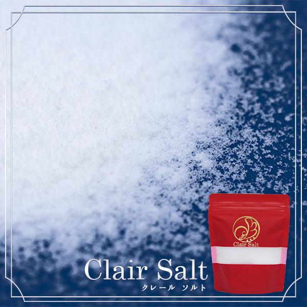 【食用】高級岩塩 クレールソルト パウダー 200g