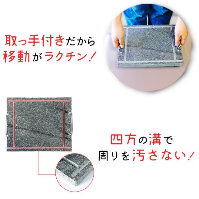 桜島溶岩グリル取手付は移動がラクチン