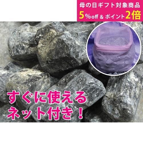 (「母の日ギフトにバスグッズを」イベント対象商品) トルマリン鉱石 特大(6cm以上) 3kg 【すぐに使えるネット付き】