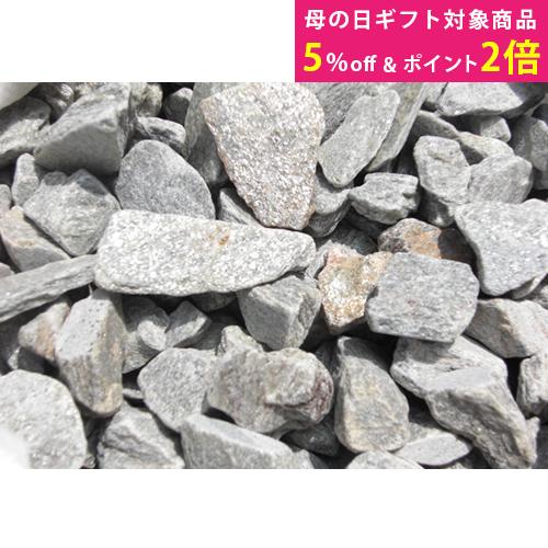 (「母の日ギフトにバスグッズを」イベント対象商品) ゲルマニウム鉱石 (1~7センチ台) 3kg