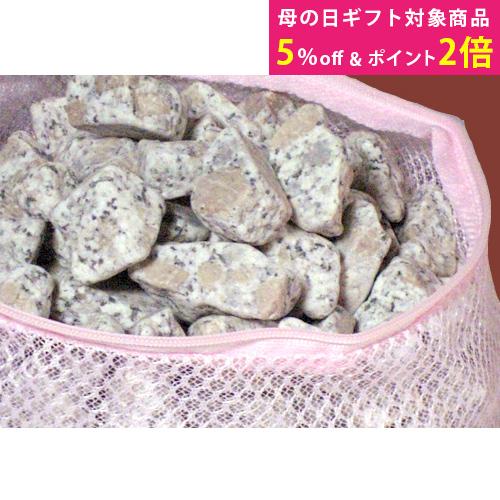 (「母の日ギフトにバスグッズを」イベント対象商品) ラジウム鉱石 4kgセット・ネット付き【送料無料】