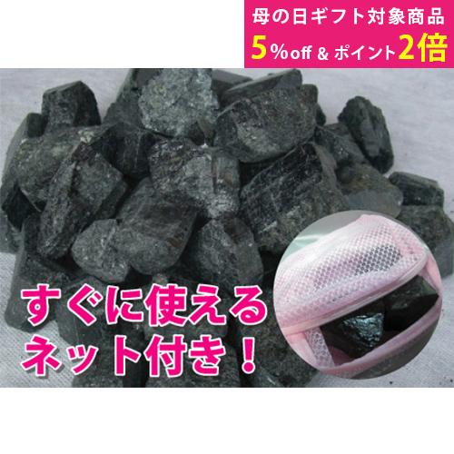 (「母の日ギフトにバスグッズを」イベント対象商品) トルマリン鉱石(4~6cm前後) 3kg  【すぐに使えるネット付き】