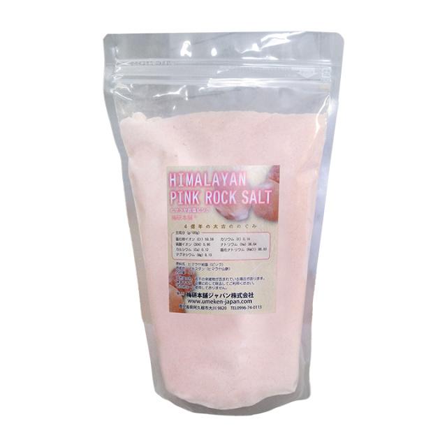 お試し価格 ヒマラヤ岩塩ピンクパウダー 1kg 【送料地域別】【3個から送料無料】