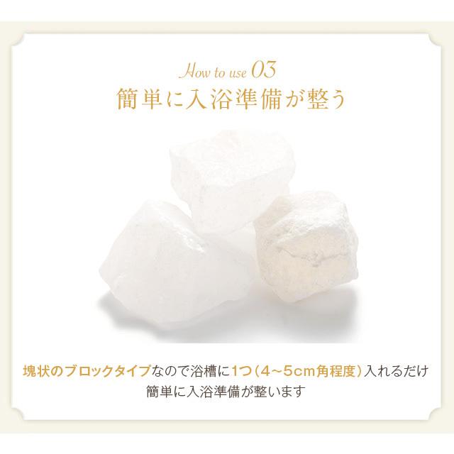 ヒマラヤ岩塩 バスソルト ホワイト ブロック