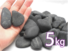 【エステ・ホットストーン】玄武岩(バサルト・ウィンストーン)【面取り・ツヤなし】5kg