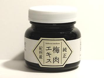 梅肉エキス専門店の 純正 梅肉エキス(梅エキス) 120g 【包装不可】
