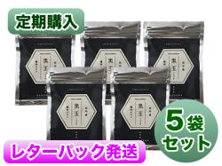 【レターパック発送】【定期購入 5袋セット 7%OFF】  黒玉 粒状梅肉エキス 37.5g(1袋 150粒)×5袋    【包装不可】