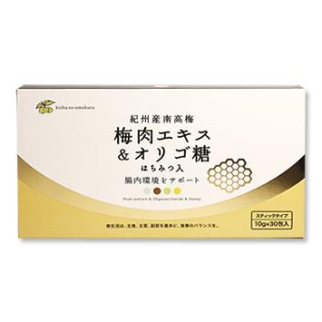 【紀州産南高梅】 梅肉エキス&オリゴ糖 10g×30包入 【包装不可】
