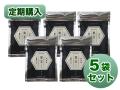 【定期購入 5袋セット 7%OFF】  黒玉 粒状梅肉エキス 37.5g(1袋 150粒)×5袋    【包装不可】
