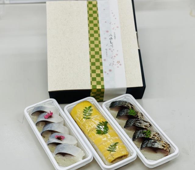 ◆冷凍◆春の季節の棒寿司3種食べ比べセット