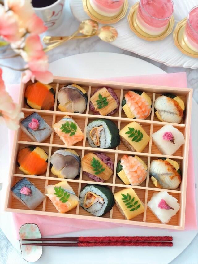 ◇冷蔵◇季節の手鞠わさび葉寿司 春(20個)★お願い★冷蔵品は、毎週月曜日着のご指定ができません。