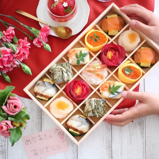 ◇冷蔵◇母の日贅沢華手鞠寿し(15個) ★お願い★冷蔵品は、毎週月曜日着のご指定ができません。