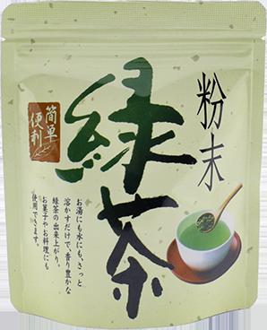 粉末緑茶(玄米茶) 60g入
