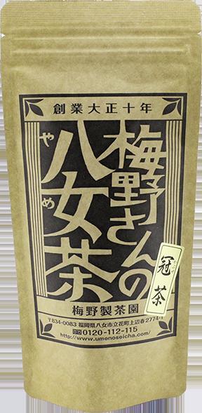 梅野さんの八女茶(かぶせ茶) 100g入