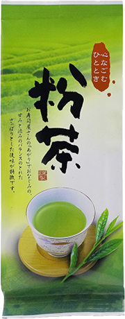 冠粉茶 200g入