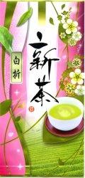 八女の新茶100g入(白折)