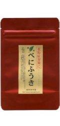べにふうき 緑茶 ティーバッグ5g×10パック入