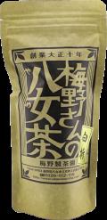 梅野さんの八女茶(白折) 220g入