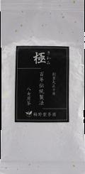 極(きわみ)-八女煎茶-100g入