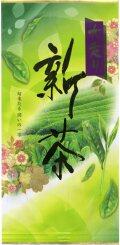 【予約】八女の新茶100g入(走り)