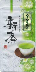 【予約】八十八夜摘み新茶100g入