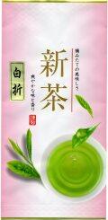 【予約】八女の新茶100g入(白折)