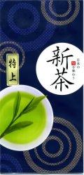 八女の新茶100g入(特上)×5本+1本サービス