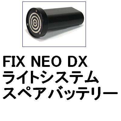 FIXDX