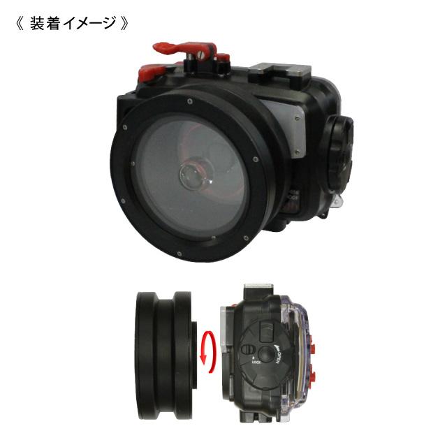 【エポック】ESL-TG4