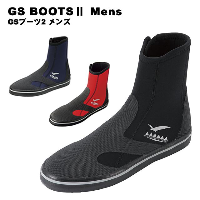 【GULL】GSブーツ2 メンズ